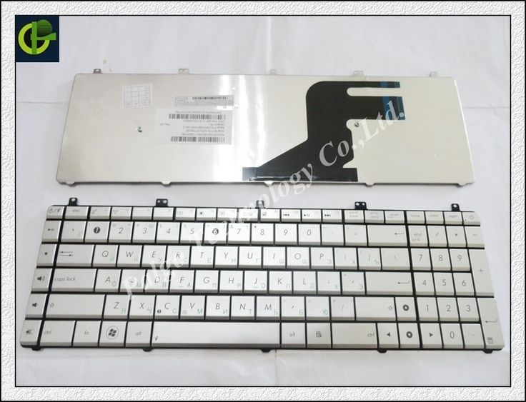 140.50$  Buy now - http://ali7o9.worldwells.pw/go.php?t=731189127 - Russian Keyboard for ASUS N55 N57 N55S N55SF N55SL N75 N75SF N75SL N75S N75Y RU SILVER laptop keyboard 140.50$