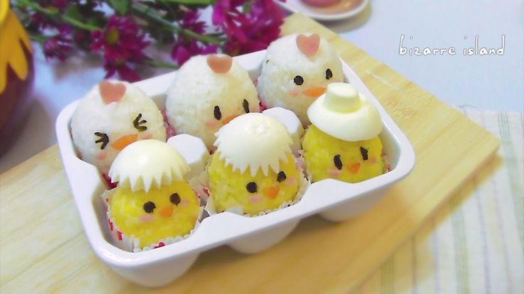 #Easter Chicks #bento Recipe | bizarre island