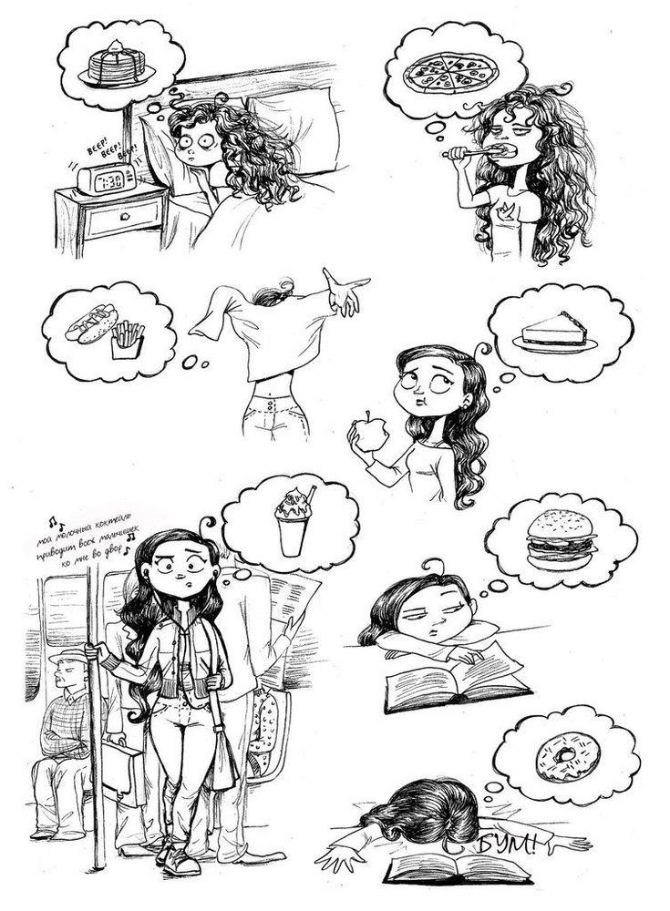 Румынская художницаКассандра Калин (Cassandra Calin) решила изобразить женские проблемы, которые хоть раз происходили в жизни...