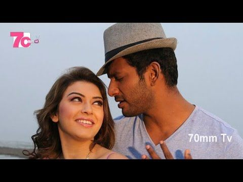 Maga Maharaju - Movie First Look Teaser - Vishal, Hansika