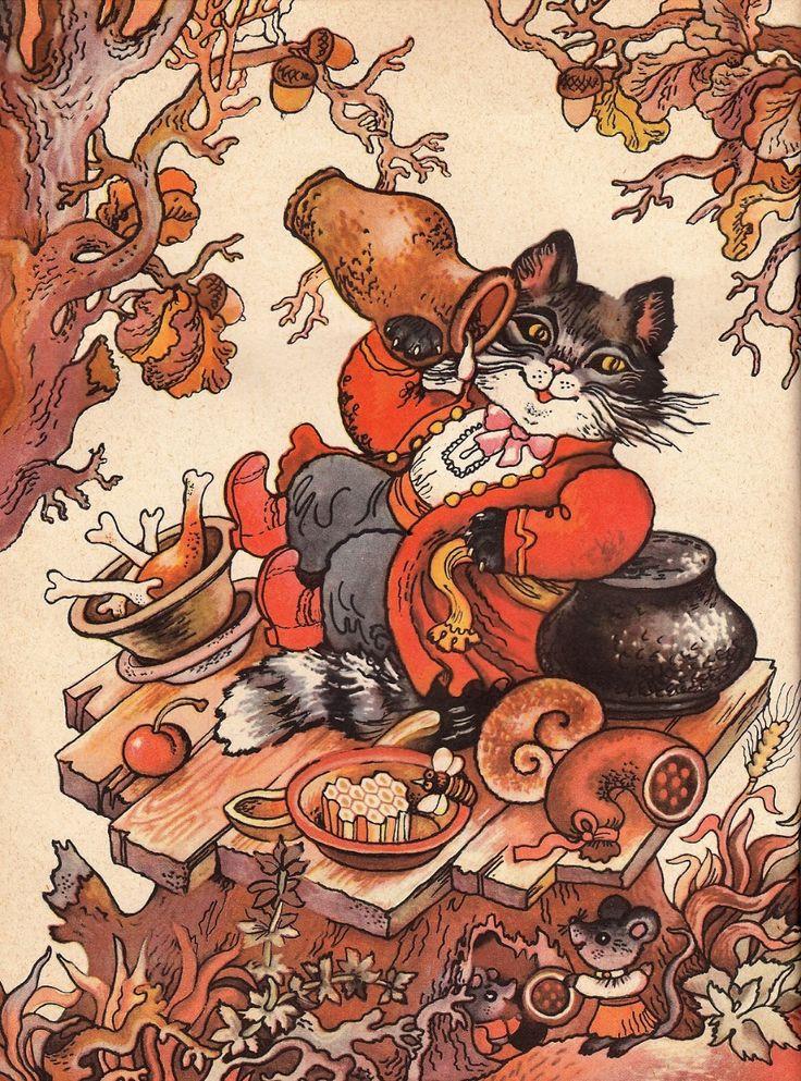 Сказка как кот зверей напугал в картинках