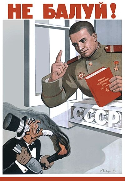 Drawn during the cold war, this  soviet propaganda poster shows a young red with an unkind word for our Uncle Sam who here is depicted as a real trouble maker. Our depiction of the Russian bear was at least as negative in those days.