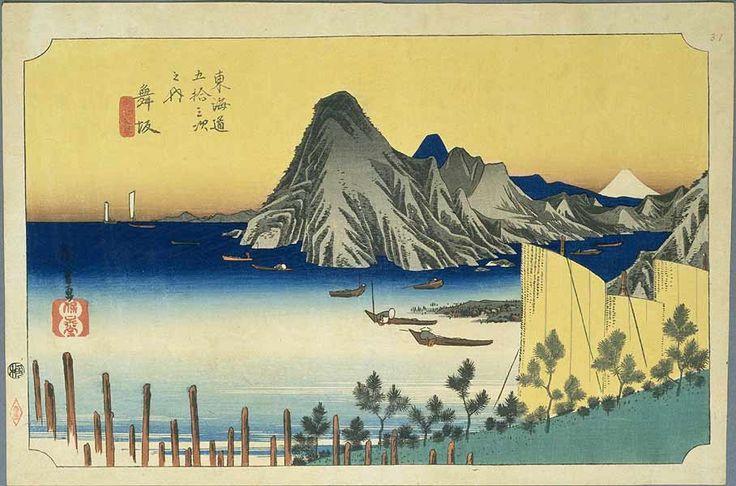 Tokaido30 Maisaka - 東海道五十三次 (浮世絵) - Wikipedia