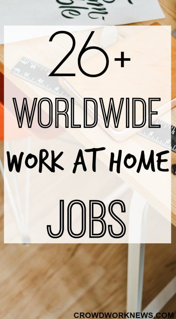 Finding global work at home jobs is hard. Here is a list of 26 companies which offer work at home positions globally.