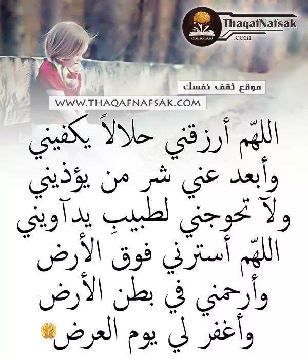 Pin By The Noble Quran On I Love Allah Quran Islam The Prophet Miracles Hadith Heaven Prophets Faith Prayer Dua حكم وعبر احاديث الله اسلام قرآن دعاء Islam Faith Quotes