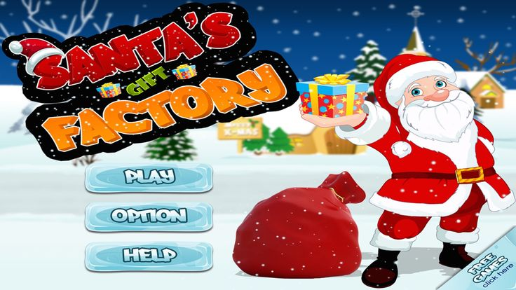 #santa  #gifts #kids