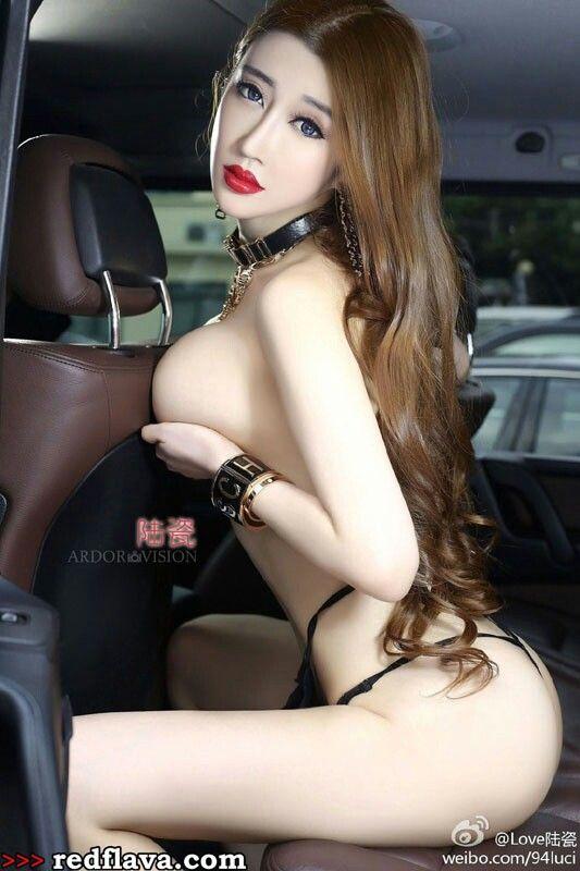 Chinese Femdom 677