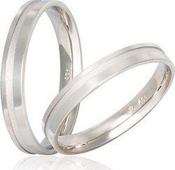 Λευκόχρυσες Βέρες Γάμου S17 Stergiadis  ccce0da8463