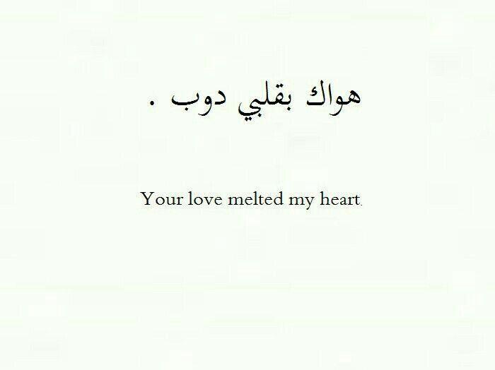 190 best Arabic/English (عربي وانكليزي)*_* images on ...
