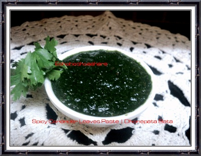 Ground Coriander Leaves   Dhone Pata Bata