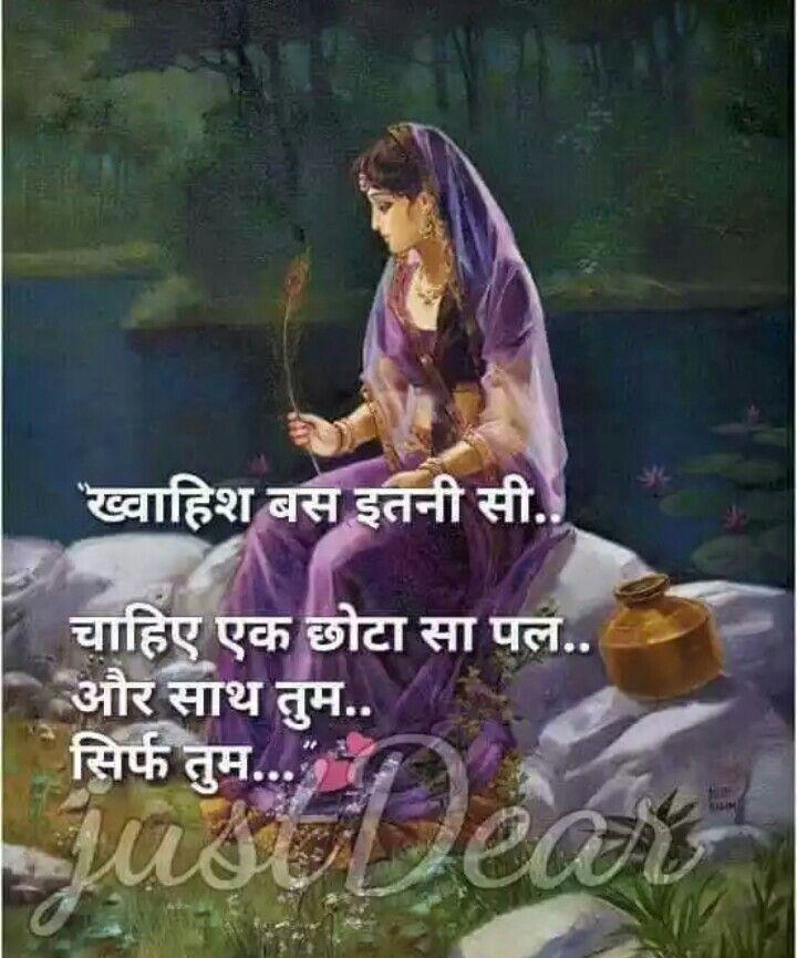 Jagjit Singh Hd Wallpapers Pin By Lovely On Saaazzzzaaaa Pinterest Krishna Hindi