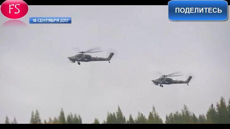 Видео ошибочного ракетного удара вертолета Ка-52 «Аллигатор» по зрителям на учениях Видео- https://youtu.be/-8FQULLaDjs #Видео_Планеты