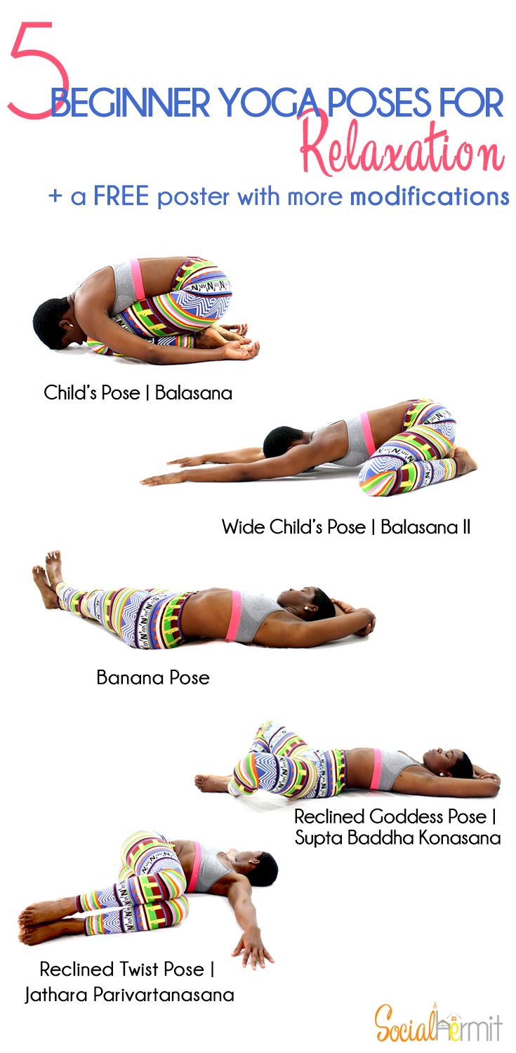 Beginner Yoga - These 5 beginner yoga poses for relaxation are great for a gentle wake up, or you can do them right before bed (and on your bed) to relax your body and mind for a good night's sleep. Click through for a FREE modifications poster and how-to's for each pose.