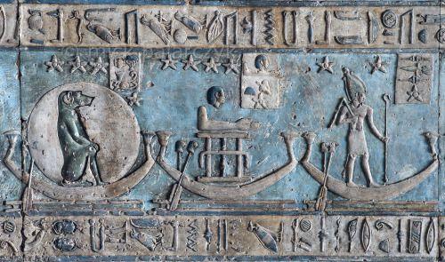 mertseger:  Egypt: Dendera the cosmos of Hathor Enclosed within...