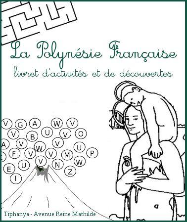 Livret d'activités sur la Polynésie française, niveau maternelle 'Gauguin, les tortues, les perles de Tahiti, une recette à illustrer et réaliser, etc)