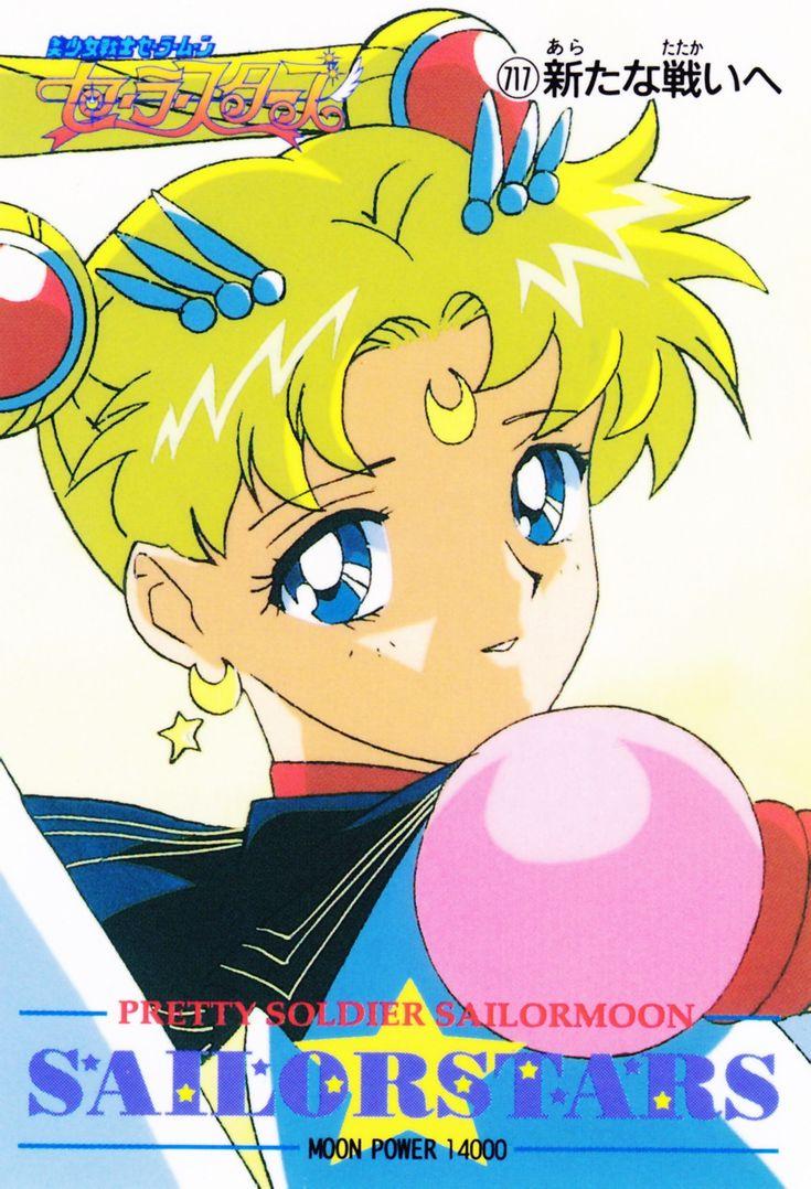 Pin de Kyuubi Rosana en SAILOR en 2020 Sailor moon
