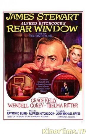 Окно во двор / Rear Window