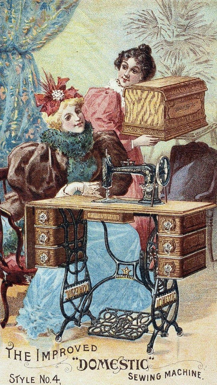 Прикольные картинки швейных машинок, картинках мужчины смешные