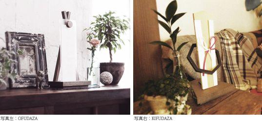 ミトンデザインのデザイン神具「Ofudaza(御札座)」「Kifudaza(木札座)」
