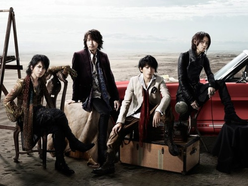 "L'Arc-en-Ciel (""The Rainbow"" in French, stylized as L'Arc~en~Ciel) is a Japanese visual kei[1] rock band formed in 1991 in Osaka. The group has sold over 13 million albums, 16 million singles, and millions of merchandise, including videos.[2] In 2003, they were ranked 58 on a list of the top 100 Japanese pop musicians by HMV Japan"