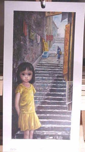 Keane Lithograph Print GIRL OF CHINA Big Eyes Vintage 1960's + BONUS W/ PURCHASE #BigEyesKid