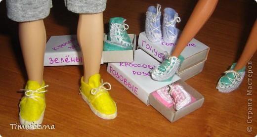Как сшить себе кроссовки