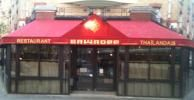 Restaurant thailandais Paris - SAWADEE : restaurant thai, Paris 15, 75, Paris 16, resto thai, resto thailandais, cuisine thailandaise : JUSTE EXCELLENT !!!! Mais piquant en général ;-) A essayer à tout prix ! le meilleur de Paris à priori ;-)