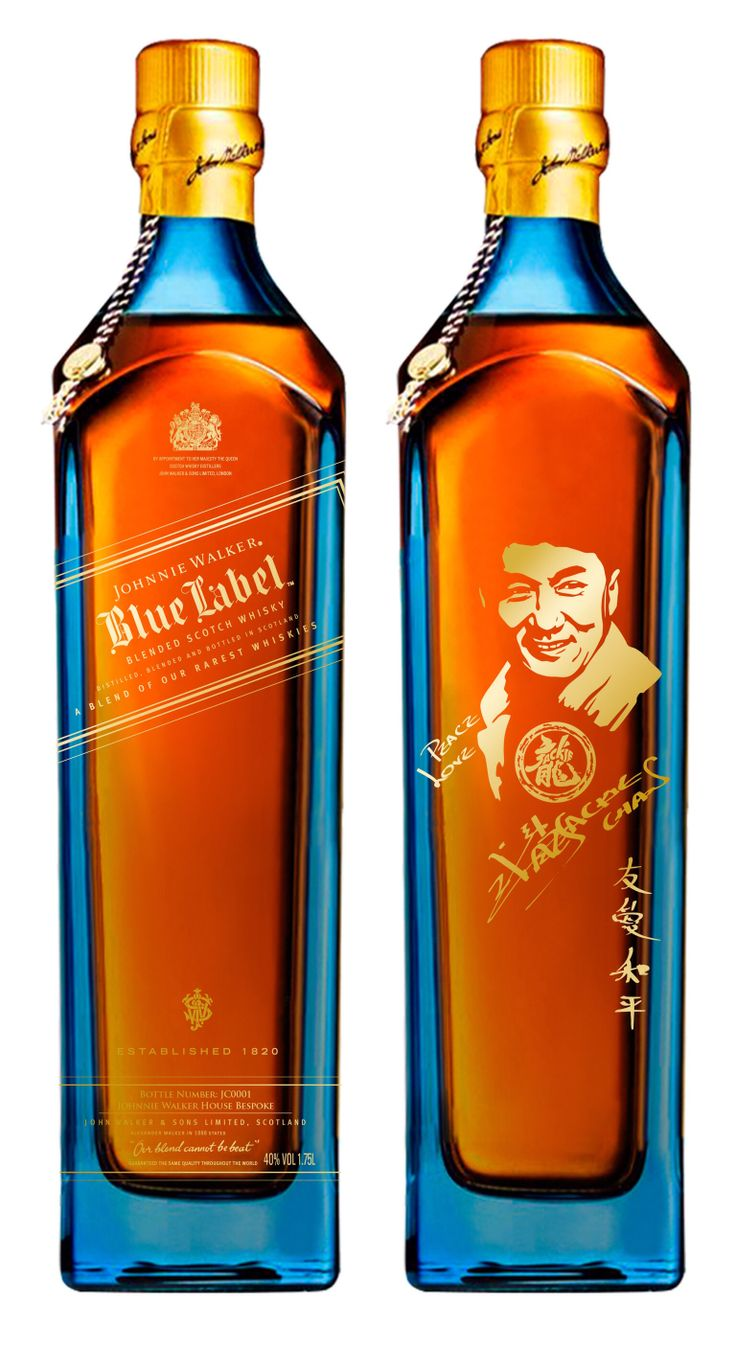 Johnnie Walker Jackie Chan Commemorative Bottle