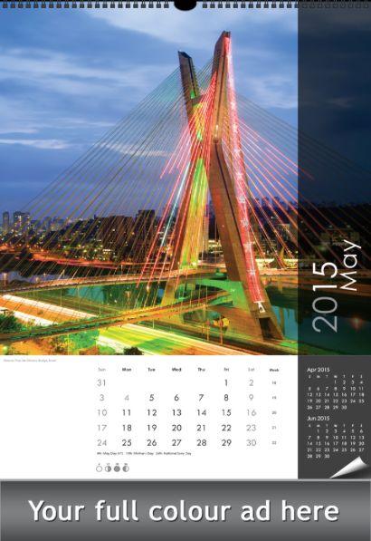 Snapshot of our 2015 Design Premium Wall Calendar.