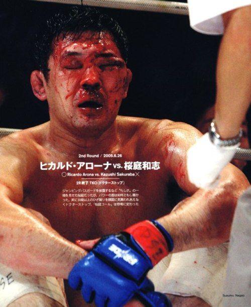 sakuraba: Gruesome Mma, Mma Inspiration, Warriors, Japanese Fighter, Posts, Injuries Mma Ufc Pro
