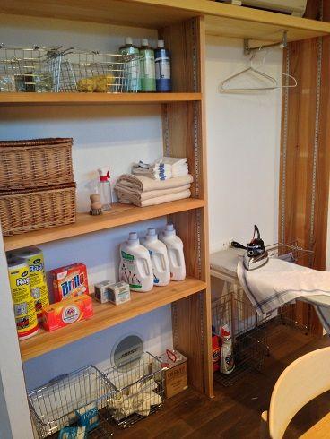 家事室の「見せてもいい」収納 - LOTUS BLUE DIARY