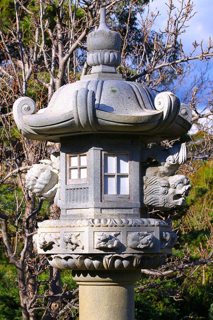 Japanese Stone Lantern - Adelaide http://www.genders.com.au/