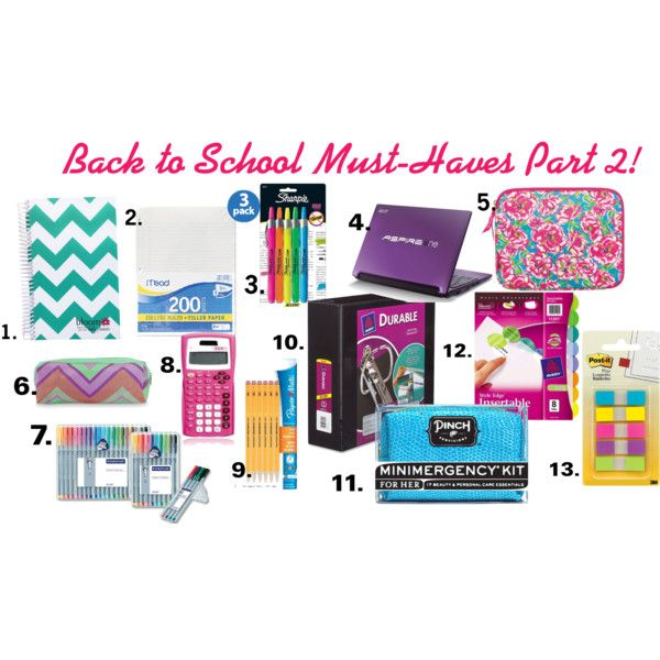 Back to School Must Haves Part 2!
