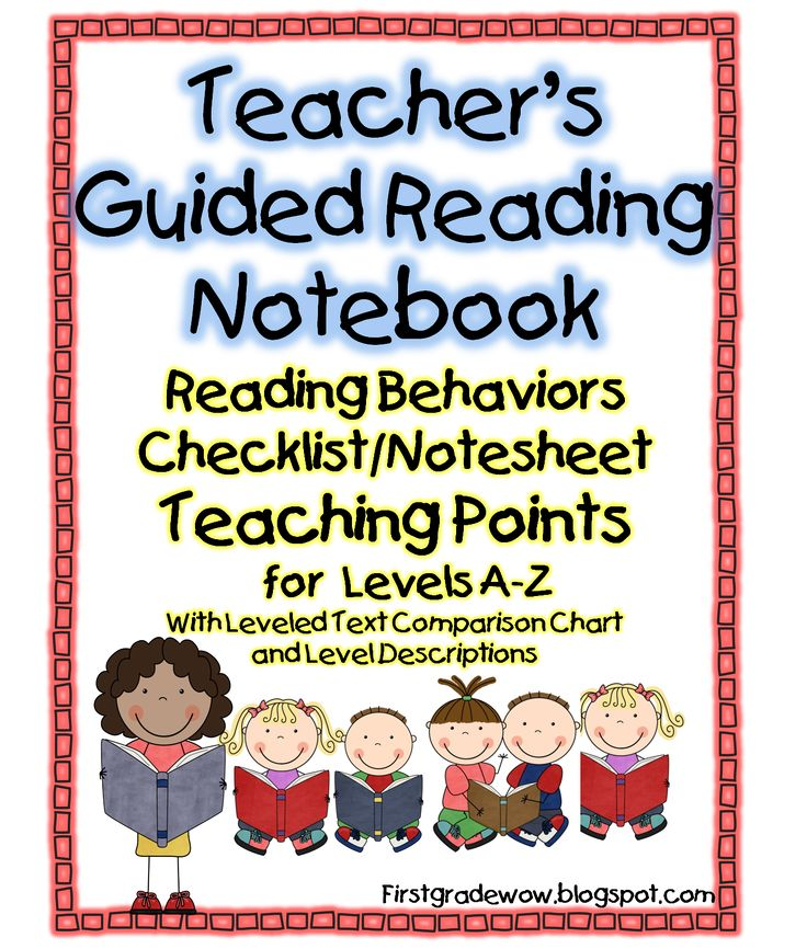 First Grade Wow: Guided Reading Teacher's notebook levels A-Z...Covers ALL reading levels!!!
