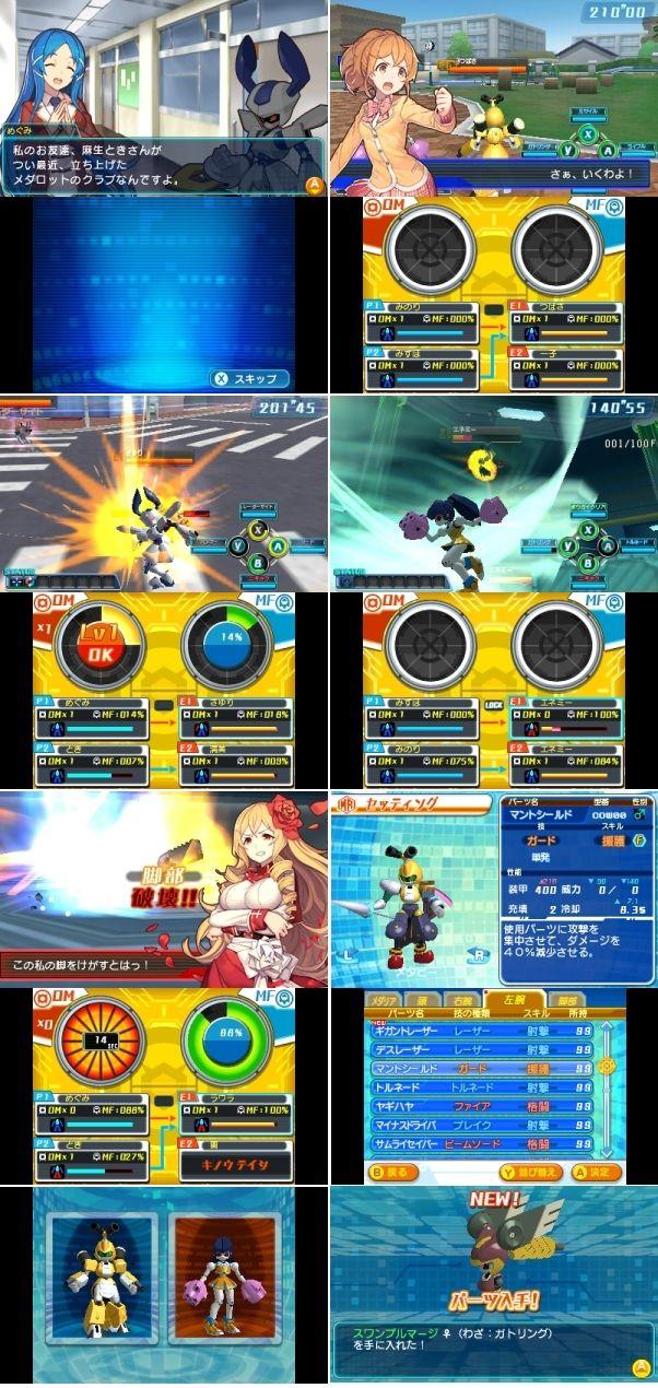 楽天ブックス: メダロット ガールズミッション クワガタVer. - Nintendo 3DS - 4542058000800 : ゲーム