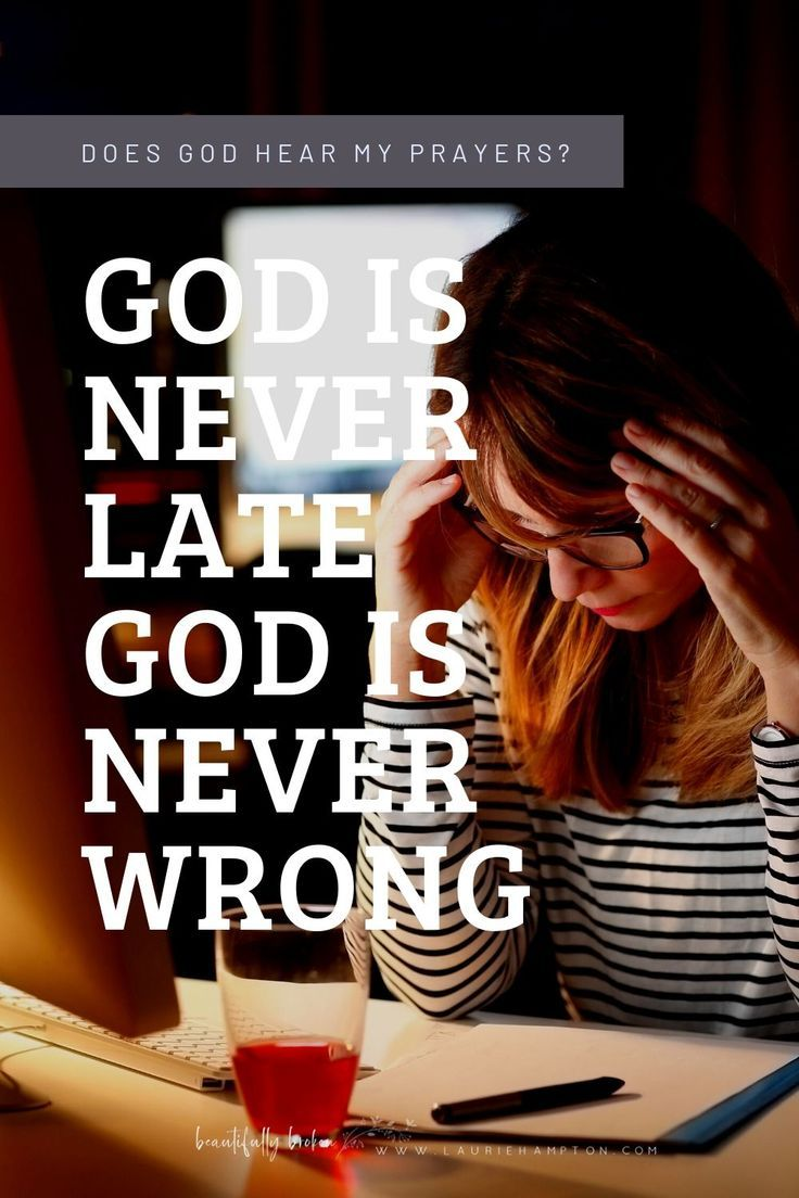 Does God Hear My Prayers In 2020 Prayers My Prayer Waiting On God