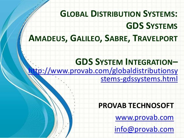 Development of a multinational personnel system