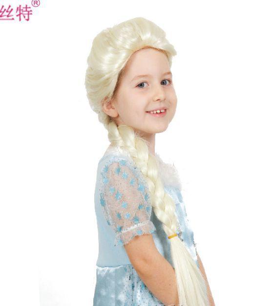 Frozen Princess Elsa Wig Light Blonde Cosplay Costume Anime Wig children's wig #MaoMao