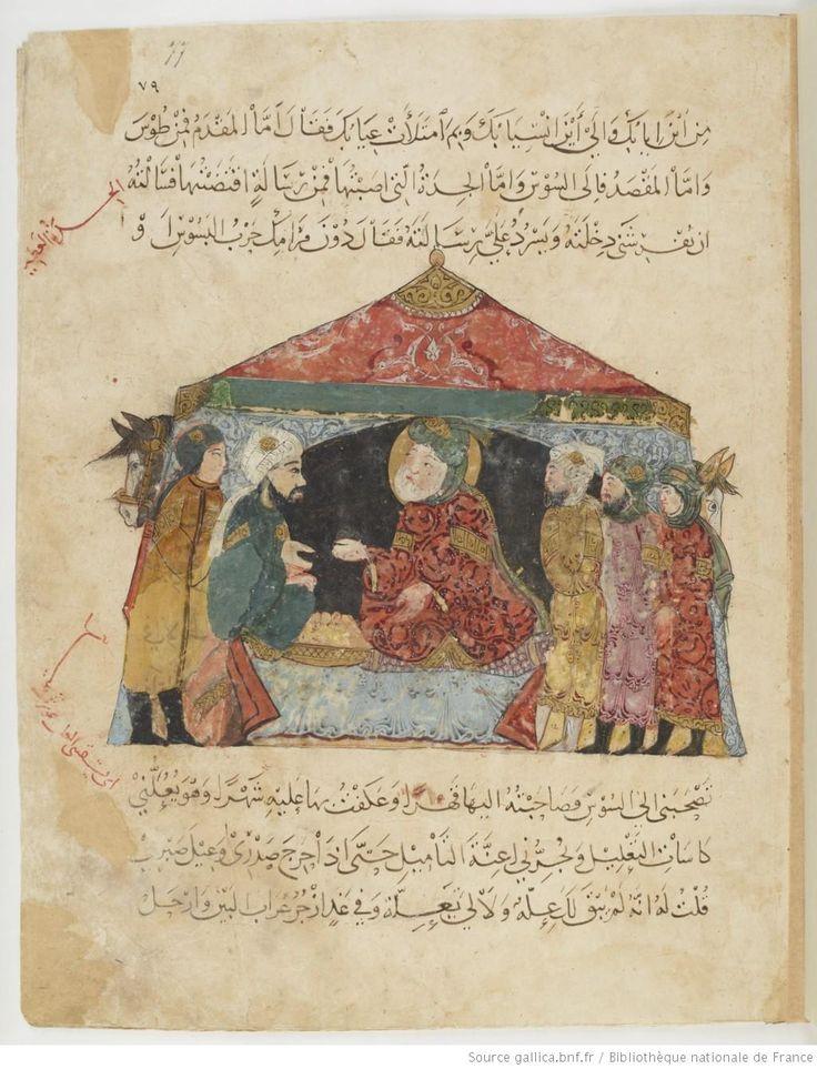 Bibliothèque nationale de France, Département des manuscrits, Arabe 5847 77r