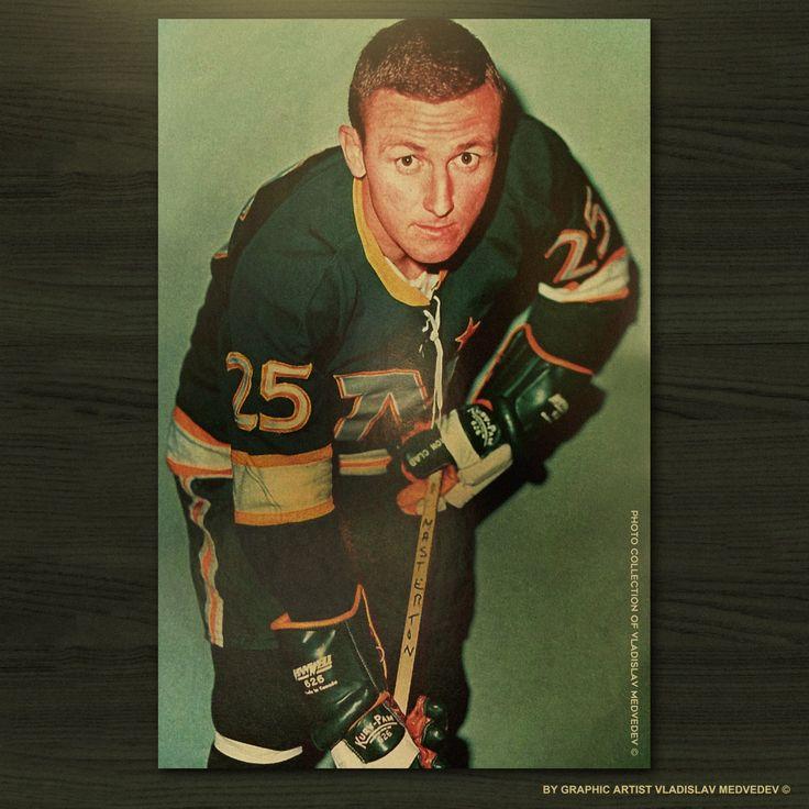 """William John """"Bill"""" Masterton #icehockey #nhl #BillMasterton #MinnesotaNorthStars #BillMastertonMemorialTrophy #хоккей #нхл"""