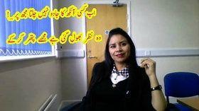 Urdu, Hindi Quote | Golden Words | Asma Chaudhry