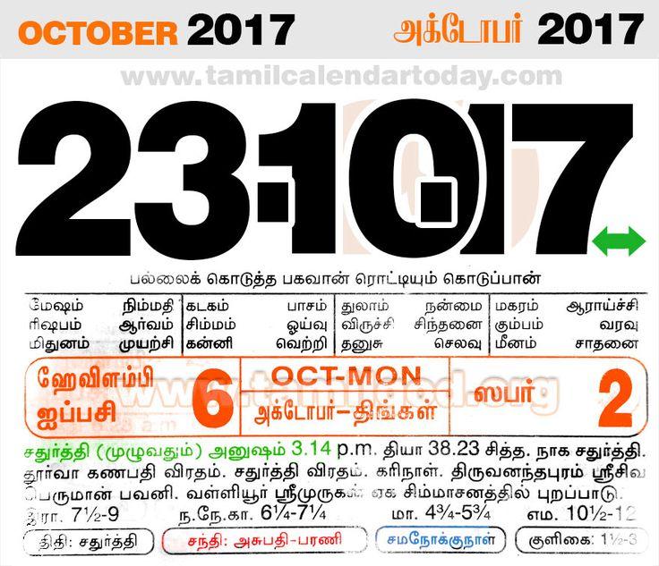 Best 25+ Tamil daily calendar ideas on Pinterest | Tamil calendar ...