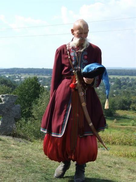 Костюмы украинских казаков в книгах