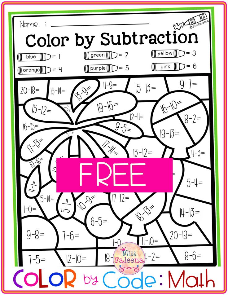 Free Color by Code Math (Color by Number, Addition