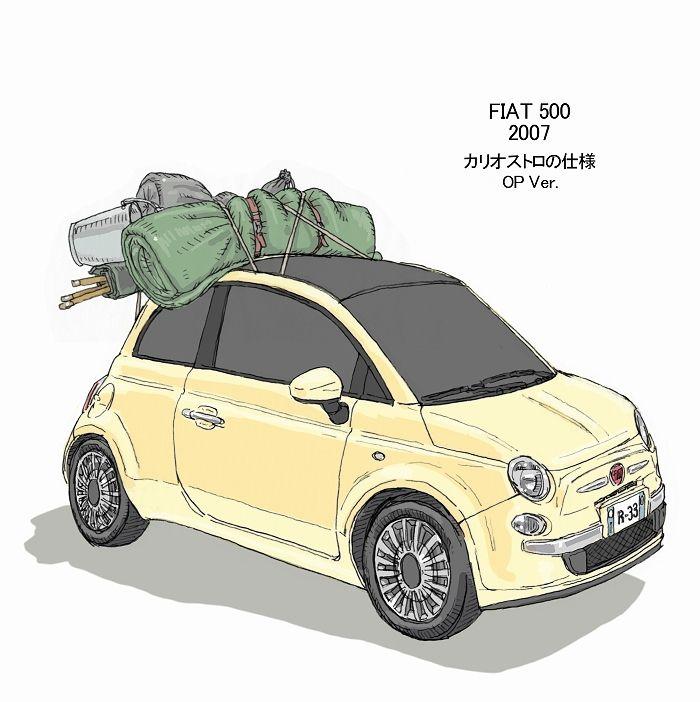 Fiat : Rocketumblr