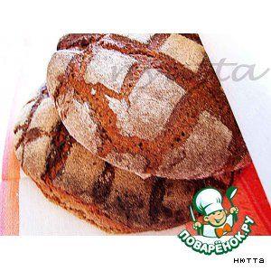 """Советская закваска для ржаного хлеба и """"Столовый"""" ржаной хлеб"""