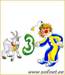 На обед дал клоун Гоша  Листья фикуса козе.  Откусила та. И что же?  Фокус-покус! — Буква З.