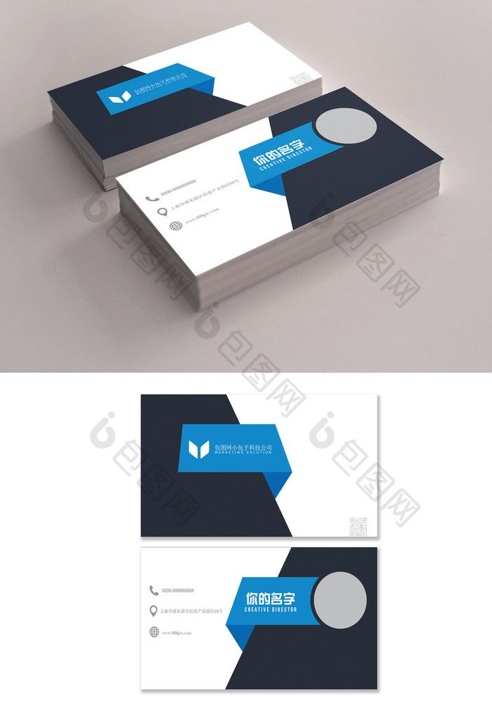 Blue White Leisure And Entertainment Business Card Template Design Free Download At P Business Card Design Business Card Template Business Card Design Creative