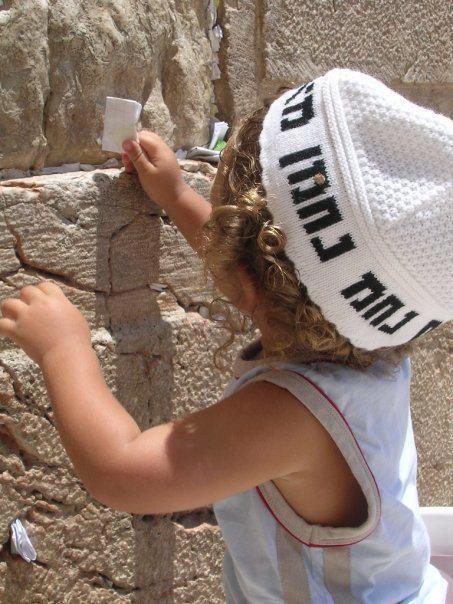 jerusalem talmud rosh hashanah