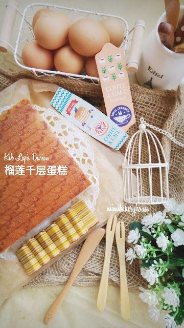 MiMi Bakery House: Kek Lapis Durian [21 Aug 2015]